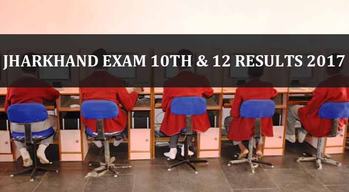 Jharkhand Exam Results 2017