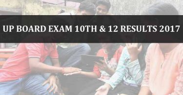 up-board-exam-result-2017