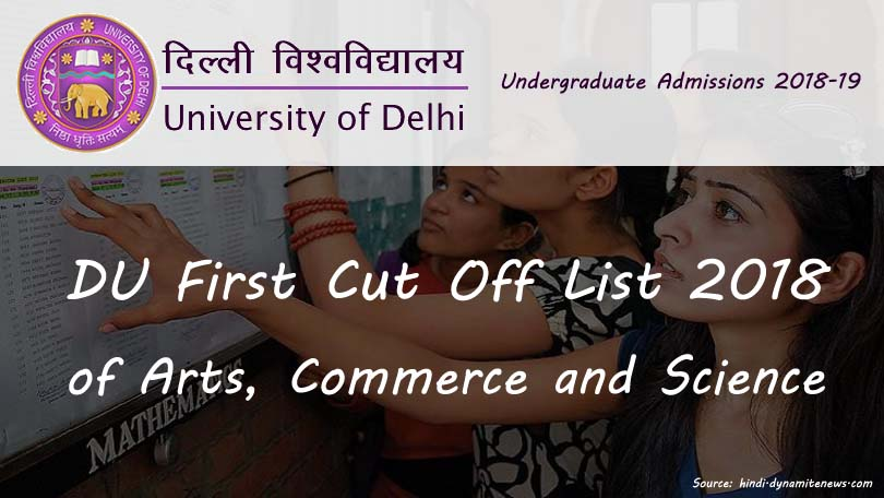 du-first-cutoff-list-2018