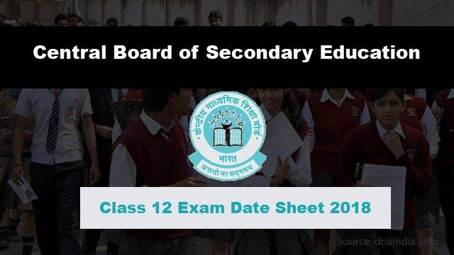 cbse-class-12th-exam-date-sheet