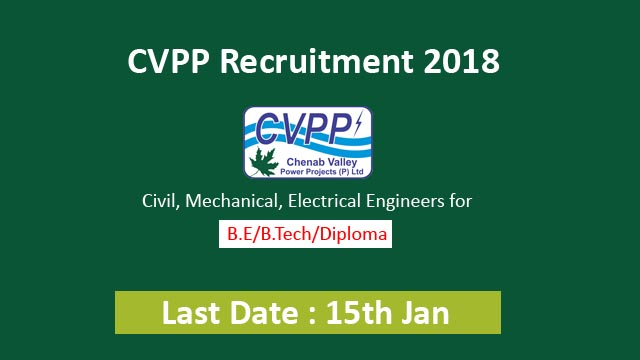 CVPP Recruitment 2018