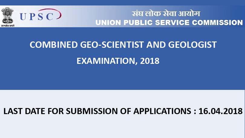 upsc-Combined Geo-Scientist And Geologist Examination-2018