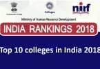 Top 10 colleges in India 2018