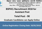 BSPHCL Recruitment 2018 for Assistant Post