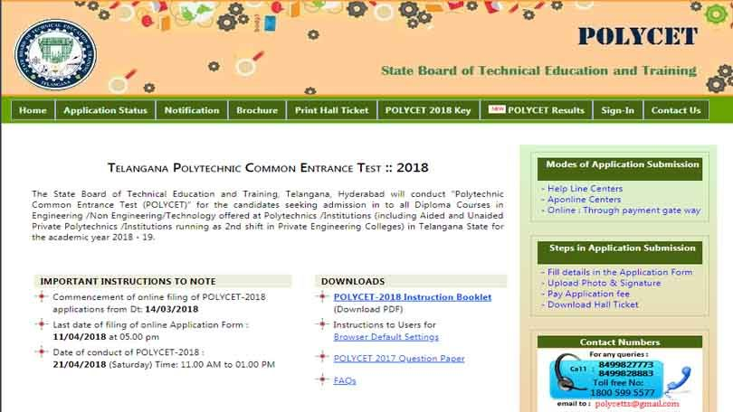 TS POLYCET 2018 Result Declared