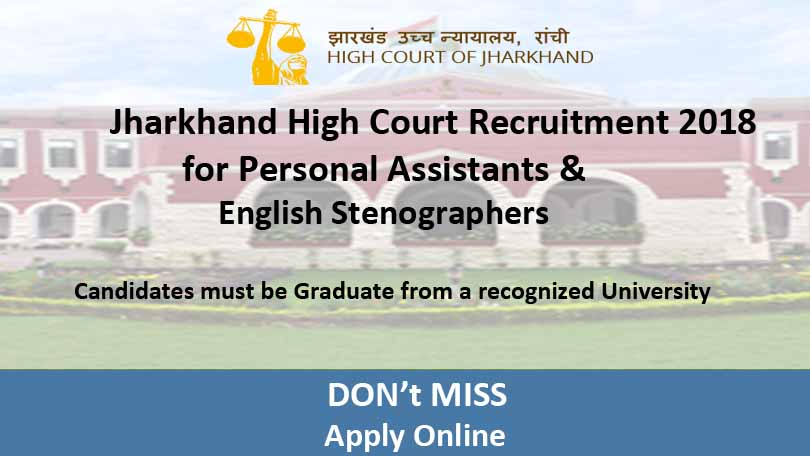 jharkhand-high-court-recruitment-2018