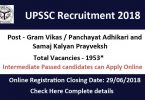 upssc-recruitment-2018