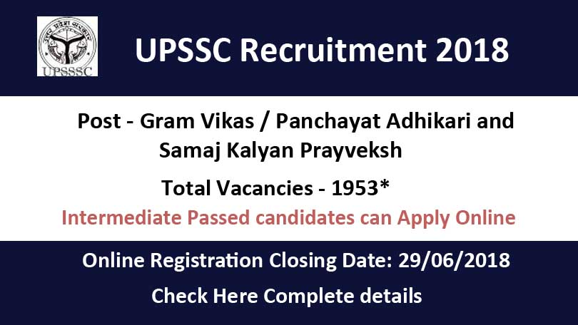 upssc-recruitment-2018