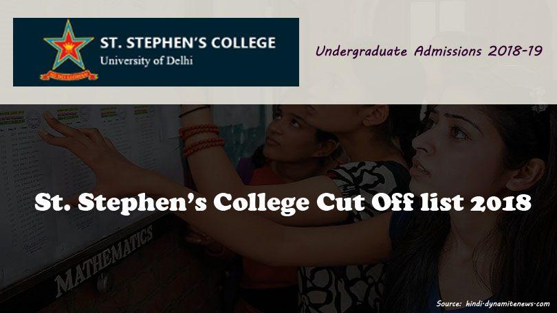 St. Stephen's College-cut-off-list-2018