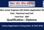 Bihar JE Online Application for Electrical and Civil