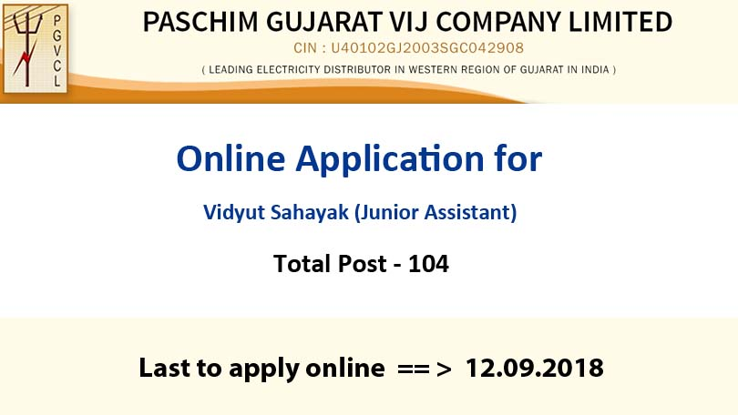 PGVCL Vidyut Sahayak (Junior Assistant) Recruitment 2018