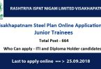 Visakhapatnam Steel Plant recruitment 2018
